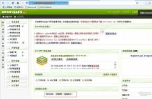 DEDECMS曝重大安全漏洞 百万网站受影响