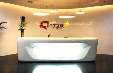 千丁张晋伟:打造未来社区OS,千丁云是物业转型第一步