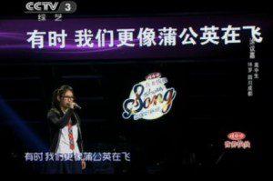 #中国好歌曲#音乐天才涂议嘉-《蒲公英在飞》