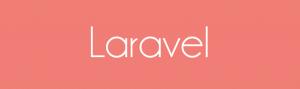 lararel课堂:理解laravel的路由参数
