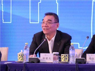 林毅夫:中国将在2025年变成发达国家 要承担更大责任