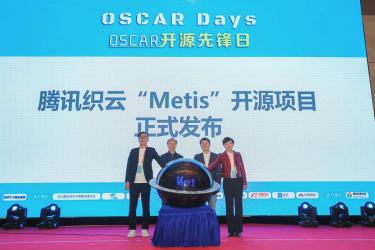 腾讯织云 Metis 智能运维学件平台正式开源