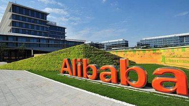 """阿里巴巴为允许""""行政干预""""的区块链系统申请专利"""