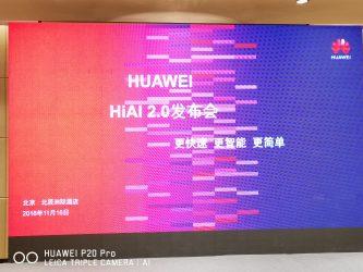 华为HiAI2.0发布,王成录博士演讲PPT
