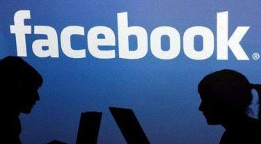 内部邮件披露:Facebook 开发者明知高风险仍收集用户隐私以吸纳新成员