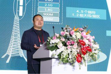 """华为天线肖伟宏:基站天线应向""""1+1=1""""方向发展"""
