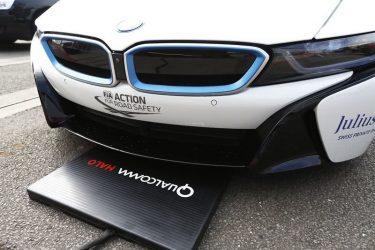高通出售EV无线充电部门Halo给WiTricity,只做小股东