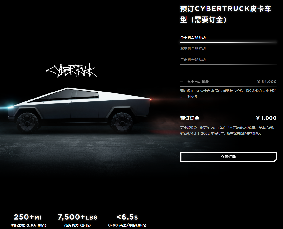 """特斯拉Cybertruck皮卡实车""""素颜""""出境 内饰首次曝光"""